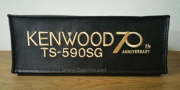 DX Covers - Staubschutzhaube für Ihren Kenwood TS-590SG 70th Anniversary